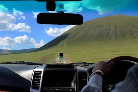 Cratere inattivo nella regione di Selenghe.