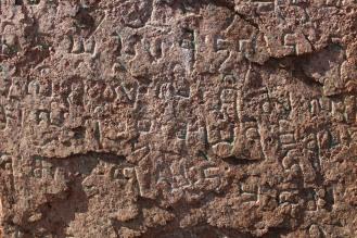 Stele del Cervo con iscrizioni in mongolo antico.