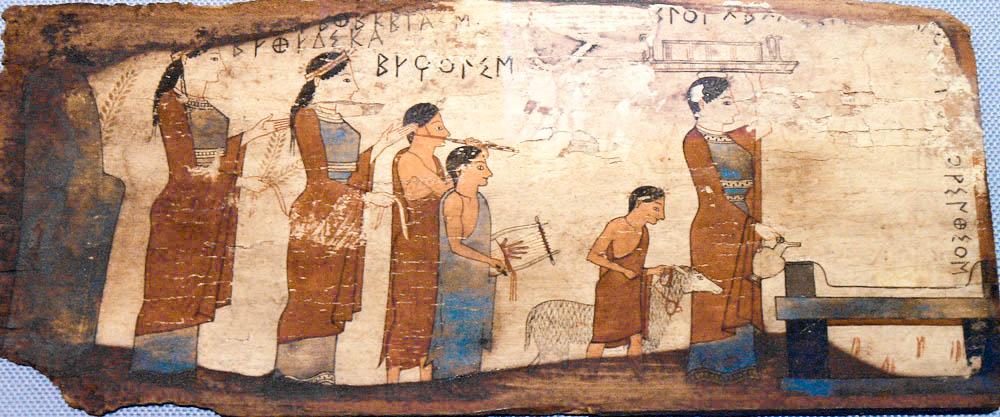 Greekreligion-animalsacrifice-corinth-6C-BCE