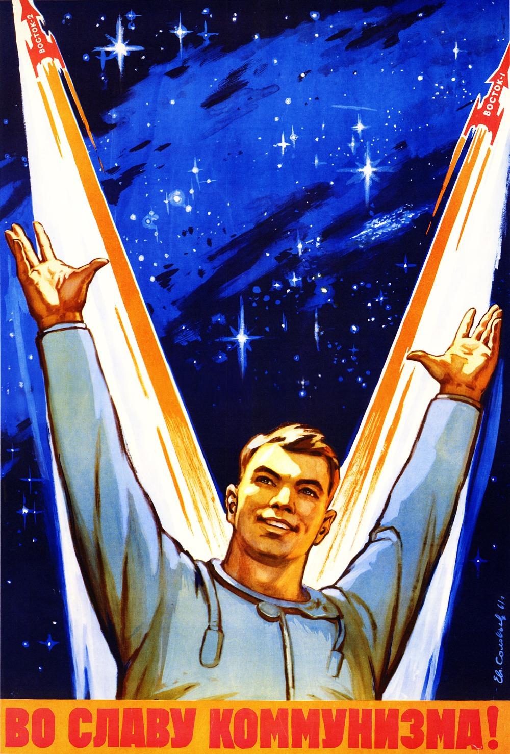 soviet-space-program-propaganda-poster-22.jpg